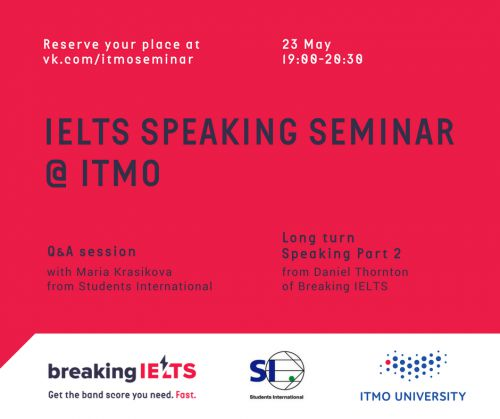 Open IELTS Seminars @ ITMO (1)