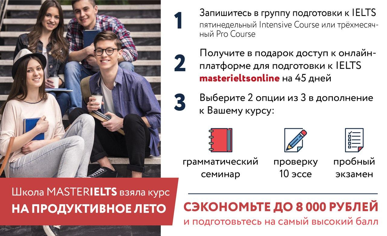 advertising essay ielts